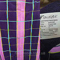 Полотенце махровое ТМ Речицкий текстиль, Романтика, 50х90 см