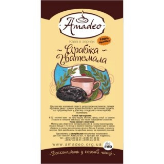 Кофе Amadeo Арабика Гватемала в зернах 500 гр