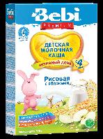 Молочная рисовая каша Bebi Premium с яблоком