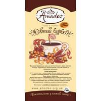 Кофе Amadeo Желтый бурбон (Бразилия) в зернах 500 гр