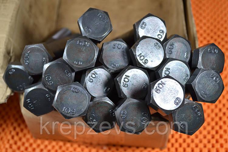 Болт М76 ГОСТ 10602-94 класс прочности 10.9
