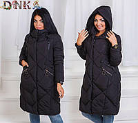 Пальто с капюшоном зимнее  с капюшоном АТ17663