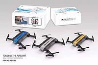 Квадрокоптер Folding Aircraft c Hd камерой и Wi-fi