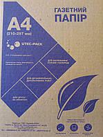 Газетная бумагаформата А4, плотностью 45г/м