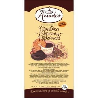 Кофе Amadeo Эфиопия Йергачев в зернах 500 гр