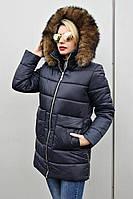 Куртка зимняя №93, фото 1