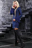 Оригинальное женское трикотажное платье, тёмно-синее, размер 42-48
