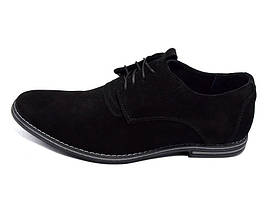 Мужские туфли из натуральной замши Van Kristi