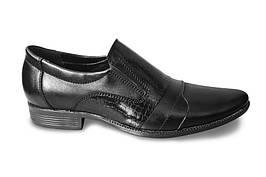 Мужские кожаные туфли Crocodile BoMar