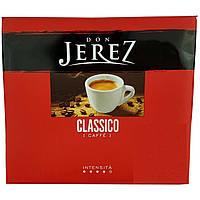 Don Jerez Classico молотый кофе 250г Италия