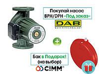 DPH - Циркуляционный насос для системы отопления коллективного пользования BMH/BPH, DMH/DPH