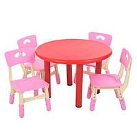 Детский столик  TABLE 2-3-8, красно-розовый