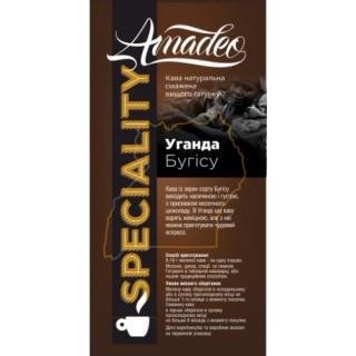 Кофе Amadeo Уганда Бугису в зернах 500 гр