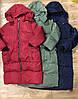 Куртка утепленные для девочек оптом, Grace, 4-12 лет, № G70902