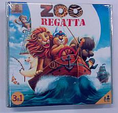 Настільна гра Bombat Зоорегата