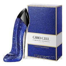 Женская парфюмированная вода Carolina Herrera Good Girl New York (в камнях) 80 мл