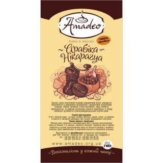 Кофе Amadeo Арабика Никарагуа в зернах 500 гр