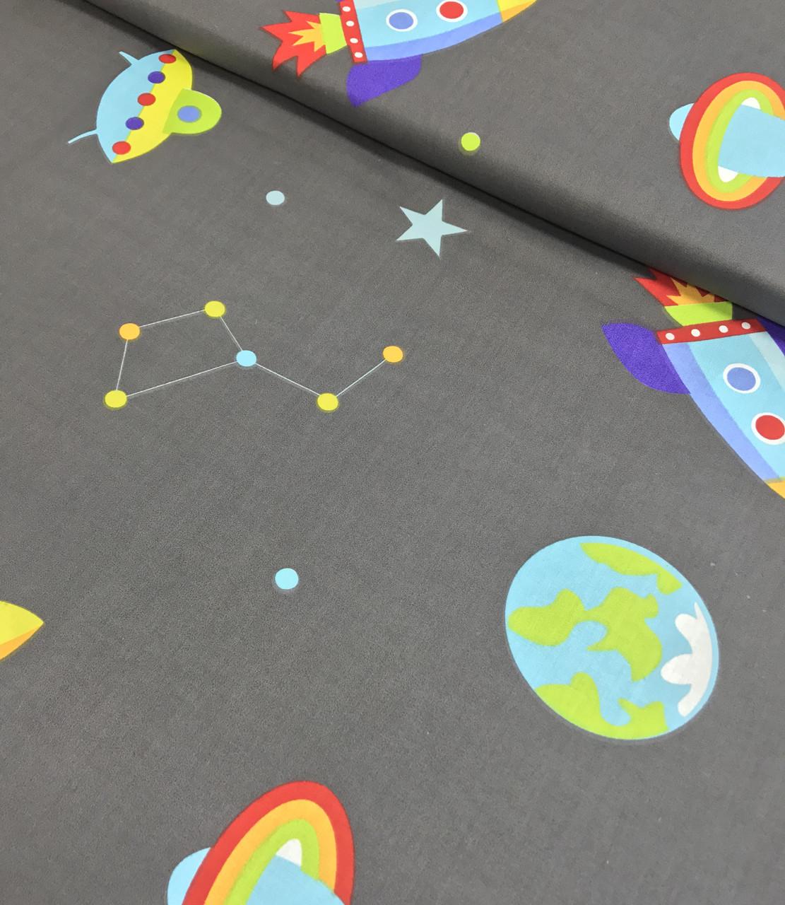 Хлопковая ткань польская планеты и ракеты на сером №441
