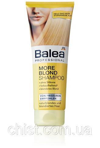 Balea Professional More Blond Shampoo,Профессиональный шампунь для блондинок (250ml) Германия