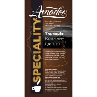 Кофе Amadeo Танзания Килиманджаро в зернах 500 гр