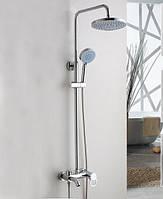 Смеситель для душа в ванную хромированый Aquaroom кран в раковину для умывальника
