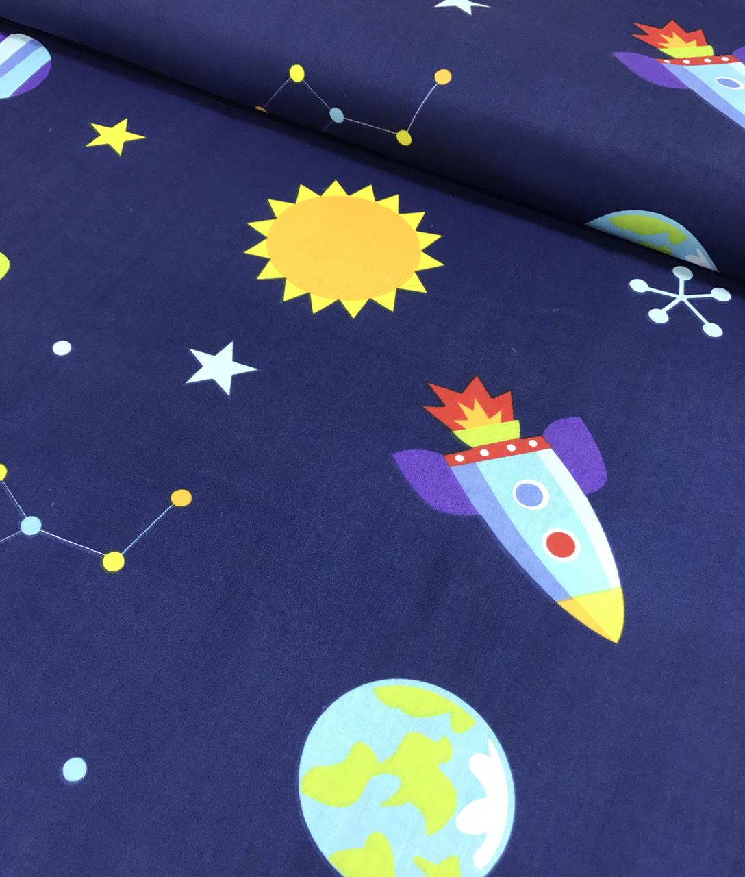 Хлопковая ткань польская планеты и ракеты на синем №440