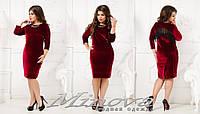 Вечернее платье велюр  большого размера ТМ Минова размеры: 52,54,56,58
