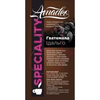 Кофе Amadeo Гватемала Идальго в зернах 500 гр