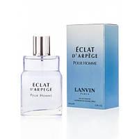 Lanvin Eclat d'Arpege Pour Homme ( Ланвин Эклат Дарпеж Хом кортонная упаковка)