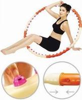 MAGNETIC II Health Hoop 1.2 кг