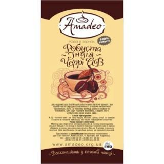 Кофе Amadeo Робуста Индия Черри в зернах 500 гр