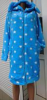 Женский теплый халат с капюшоном на молнии 42-48 р., голубой, женские халаты оптом от производителя
