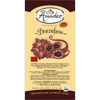 Кофе Amadeo Декофеин в зернах 500 гр