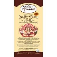 Кофе Amadeo Индия смесь №46 в зернах 500 гр