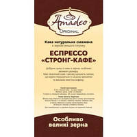 "Original Эспрессо ""Стронг-кафе"" 500 грамм"