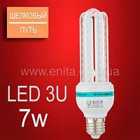 Светодиодные лампы 3 U LED 7Вт E27