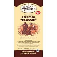 "Кофе Amadeo Эспрессо ""Classic"" в зернах 500 гр"