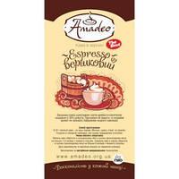 Кофе Amadeo Кофе Эспрессо Крема в зернах 500 гр