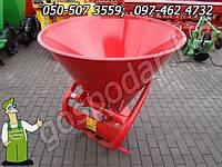 Тракторный разбрасыватель удобрений с металлическом корпусом на 500 литров