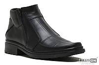 Мужские кожаные зимние ботинки Квадро   41