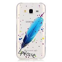 Полимерный Чехол Для Samsung Galaxy J7 J710 (Перо2)