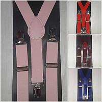 Качественные детские подтяжки из Турции, цвет - розовый, 88/68 (цена за 1 шт. + 20 гр.)