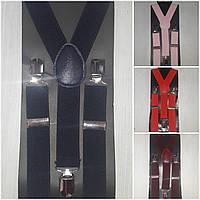 Модные подтяжки для подростка (Турция), цвет - темно синий, 88/68 (цена за 1 шт. + 20 гр.)