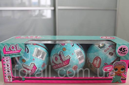 Куколка LOL surprise ЛОЛ набор из 3-х шаров