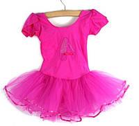 Купальник для девочки для занятий танцами с пачкой фатиновой юбкой боди розовый