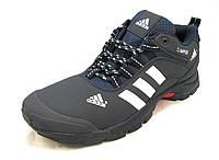 Кроссовки мужские  Adidas Climaproof  сине-белые (р.42,44,45)