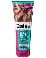 Balea Professional Fülle + Pracht Shampoo Профессиональный шампунь для объема 250 ml