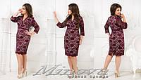 Вечернее платье стрейч-гипюр на дайвинге  большого размера ТМ Минова размеры:  50,52,54,56,58