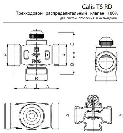 "Трехходовый термостатический клапан HERZ (ГЕРЦ) CALIS-TS-RD DN 15 резьба 3/4""Н (1776138), фото 2"