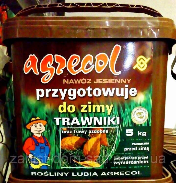 Агрекол Осень для газонов, 5кг Комплексное удобрение